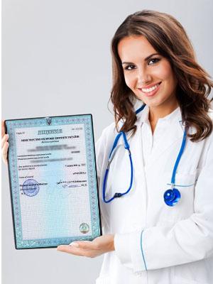 лицензия-на-медицинскую-практику
